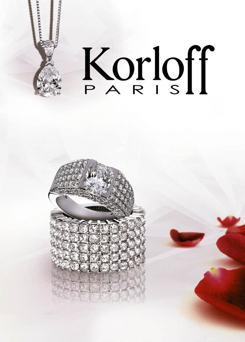 журнал russian diamonds and jewellery